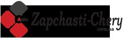 Каланчак zapchasti-chery.com.ua Контакты